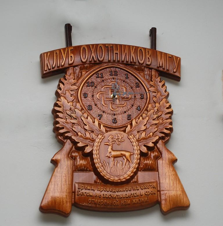 Часы «Клуб охотников»