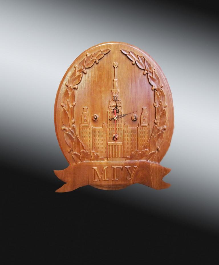 Часы юбилейные «МГУ»