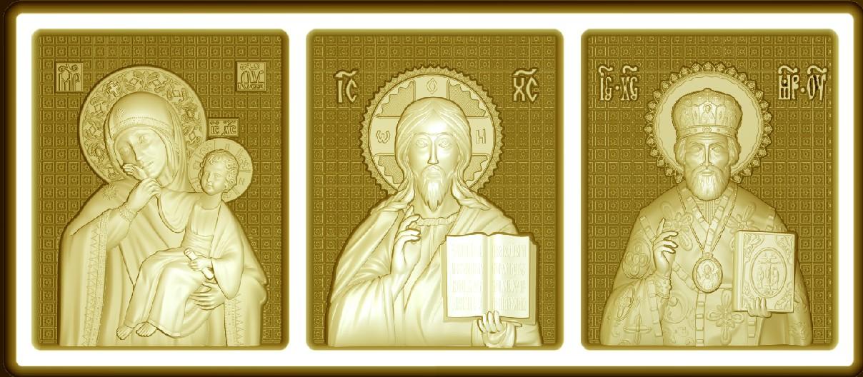 Триптих 2