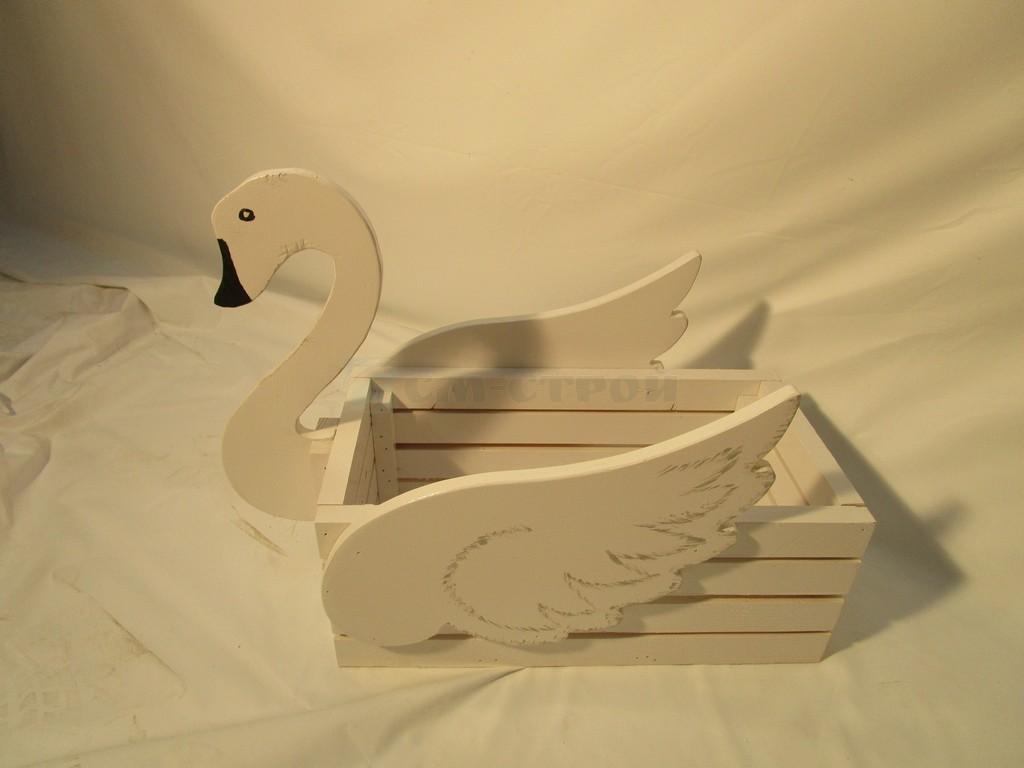 Цветочница Белый лебедь